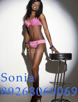 Проститутка Sonia, 21 лет, №2136