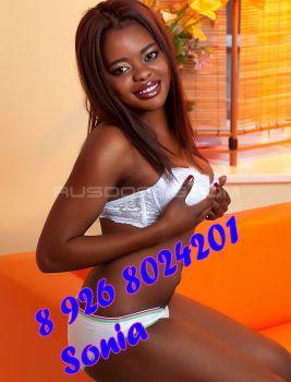 Шалава Sonia, 19 лет, №2195