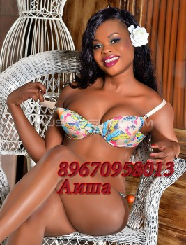 Проститутка Аиша, 21 лет, №3049