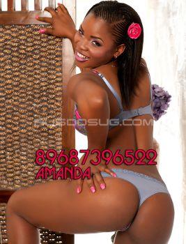 Проститутка Amanda, 21 лет, №3073