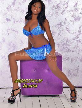 Проститутка Бьюти, 20 лет, №4078