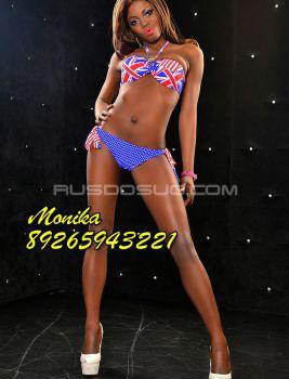 Индивидуалка Моника, 21 лет, №4263