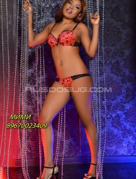 Шалава Мими, 21 лет, №4383