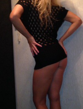 Путана Николь, 32 лет, №4475