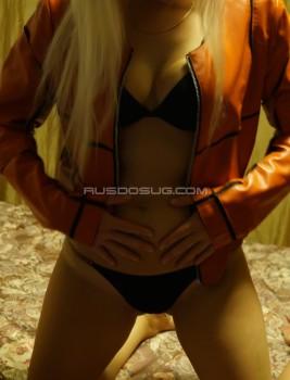 Проститутка Майя, 29 лет, №4598
