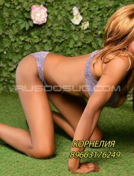 Шалава Корнелия, 20 лет, №4653