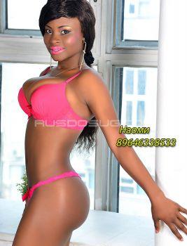Проститутка Наоми, 20 лет, №4808