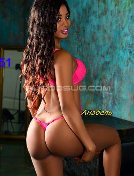 Проститутка Anabella, 21 лет, №5378