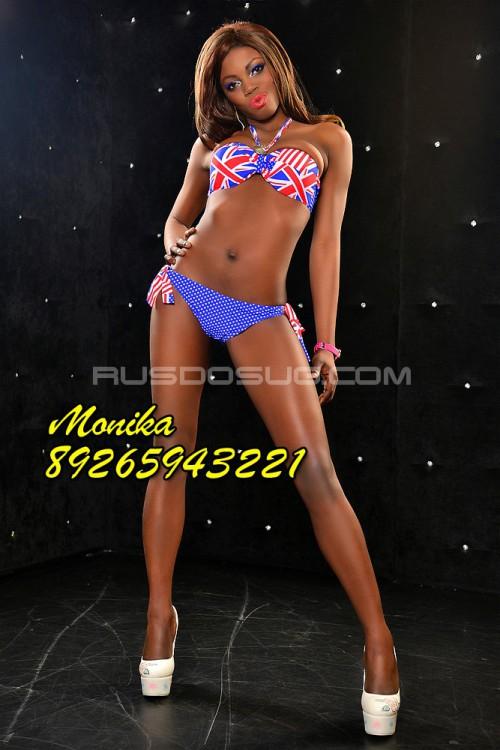 Проститутка Моника №4263