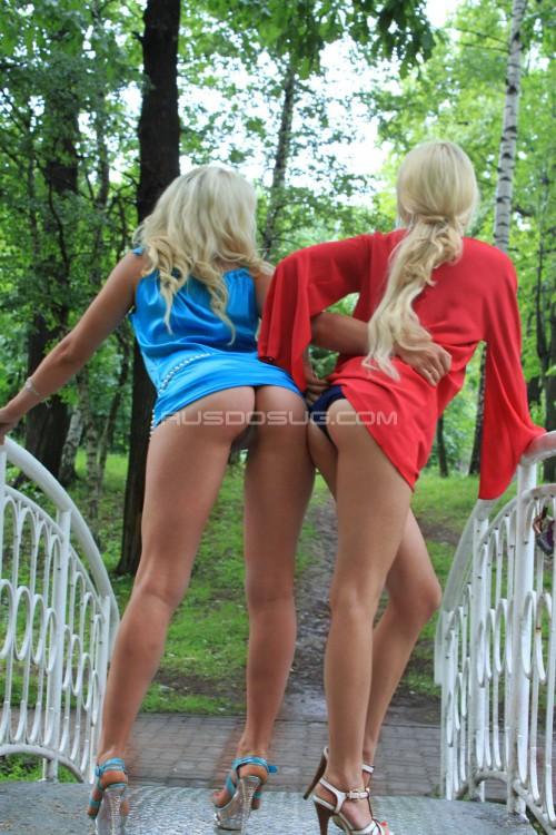 Проститутка Света Полина №3354