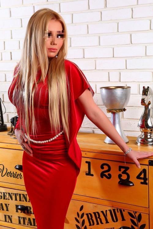 Шалава Алиса №6395